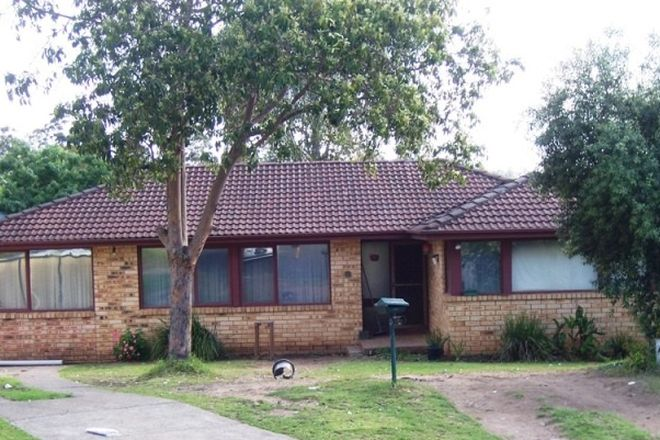 Picture of 12 Tisher Place, AMBARVALE NSW 2560