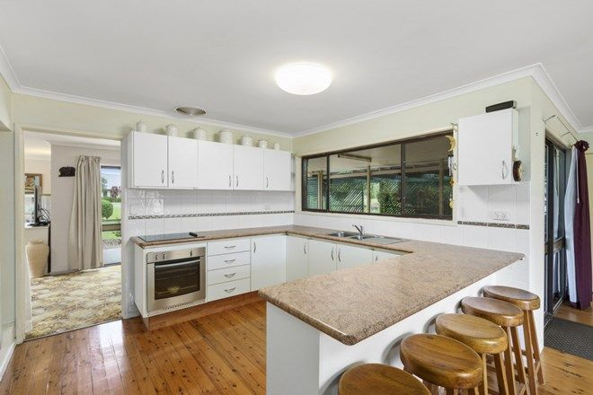 Picture of 45 Billabirra Crescent, NERANG QLD 4211