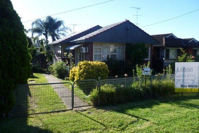 Picture of 61 Carinda Street, INGLEBURN NSW 2565