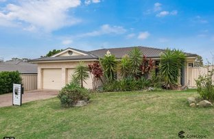 Picture of 14 Yarra Place, Wadalba NSW 2259