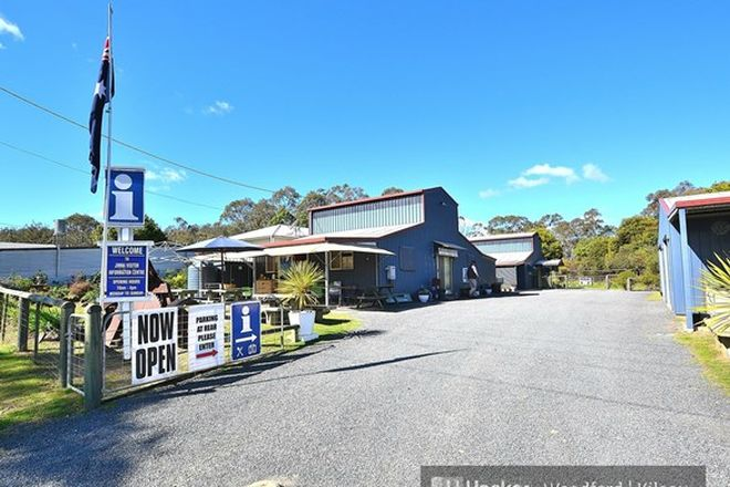 Picture of 4 Currawong St, JIMNA QLD 4515