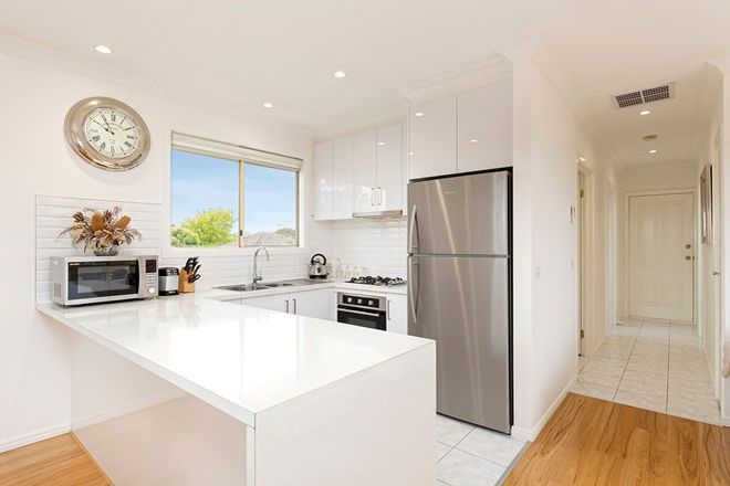 Picture of 8 Elinda Place, RESERVOIR VIC 3073