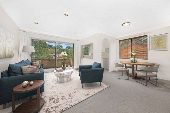 Picture of 18/5 Leisure Close, MACQUARIE PARK NSW 2113