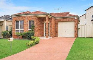 Picture of 12B Singleton Street, Horningsea Park NSW 2171