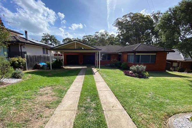Picture of 12 Eames Ave, BAULKHAM HILLS NSW 2153