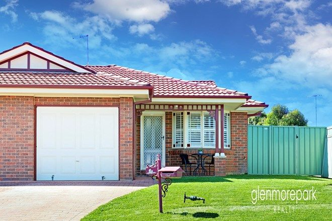 Picture of 6B Ernstine Hill Close, GLENMORE PARK NSW 2745