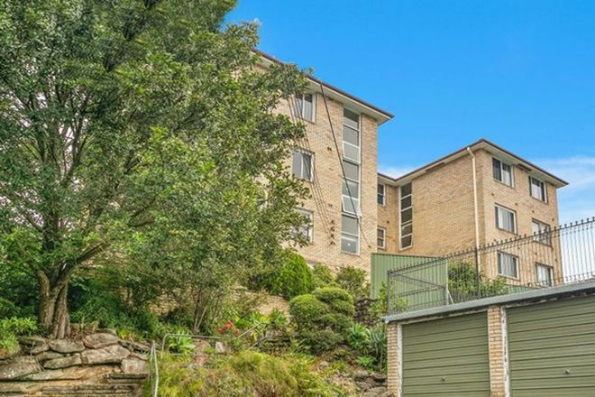 Picture of 7/52 Kimpton Street, BANKSIA NSW 2216