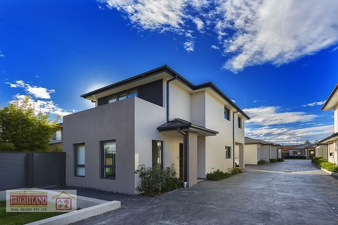 Picture of 1-4/5-7 Faulds Road, GUILDFORD WEST NSW 2161