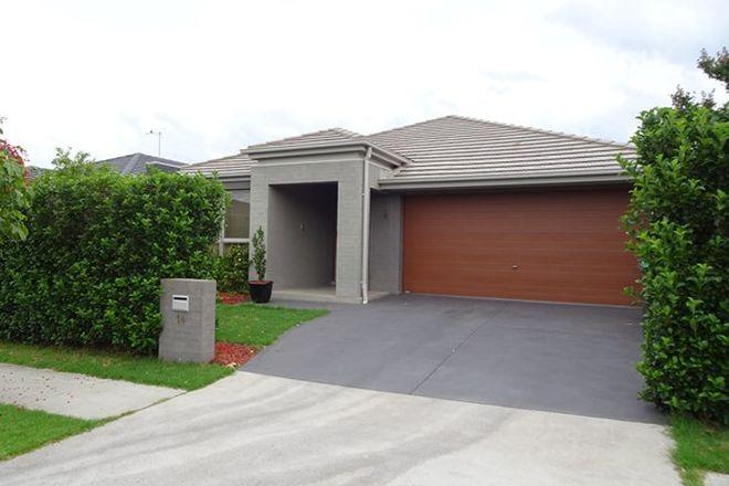 Picture of 14 Maxim Drive, EDMONDSON PARK NSW 2174