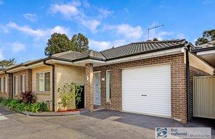 3/189 Targo Road, Girraween NSW 2145