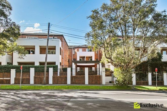 Picture of 14/113-117 Arthur Street, HOMEBUSH WEST NSW 2140