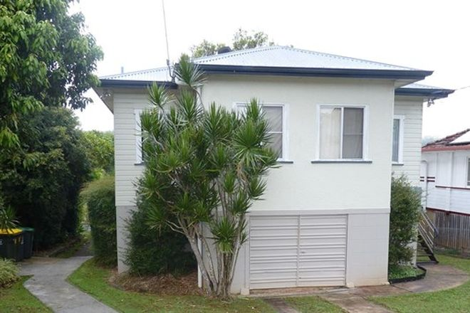 Picture of Room 2/164 Dibbs Street, EAST LISMORE NSW 2480