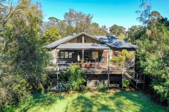 Picture of 35 Candlagan Drive, BROULEE NSW 2537