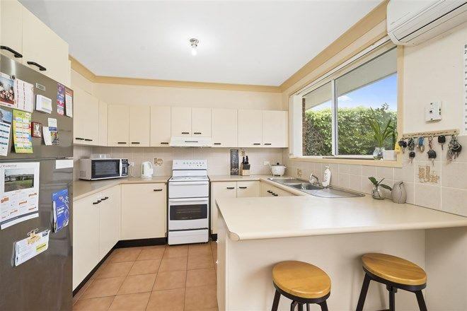 Picture of 16 Moncrieff Cl, ST HELENS PARK NSW 2560