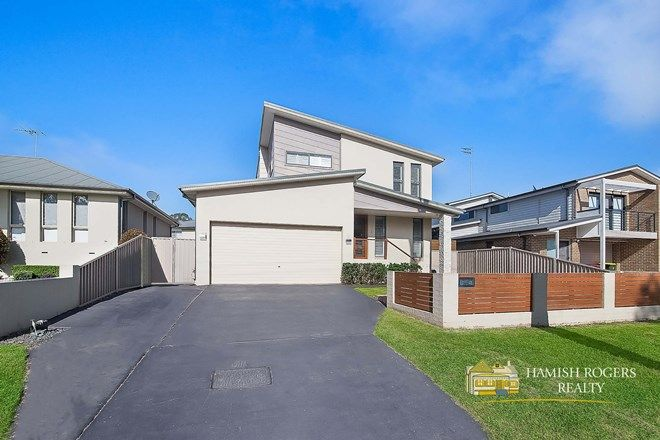 Picture of 20 Wolseley Road, MCGRATHS HILL NSW 2756