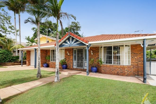 Picture of 60 Nalya Crescent, KARANA DOWNS QLD 4306
