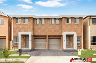 Picture of 110 Francis Road, Rooty Hill NSW 2766