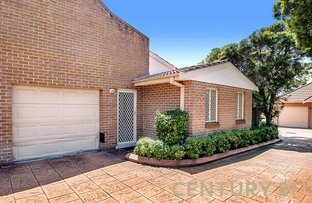 Picture of 4/241-243 Old Windsor Road, Old Toongabbie NSW 2146