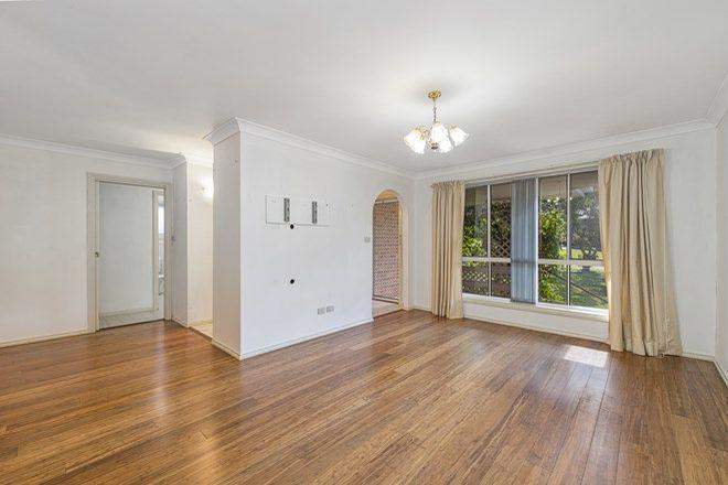 Picture of 10 Cedar Close, WAUCHOPE NSW 2446