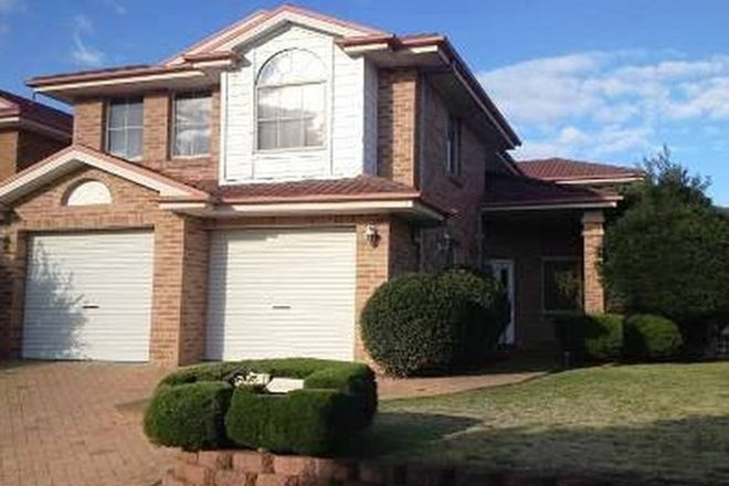 Picture of 8 Peri Close, WOODCROFT NSW 2767