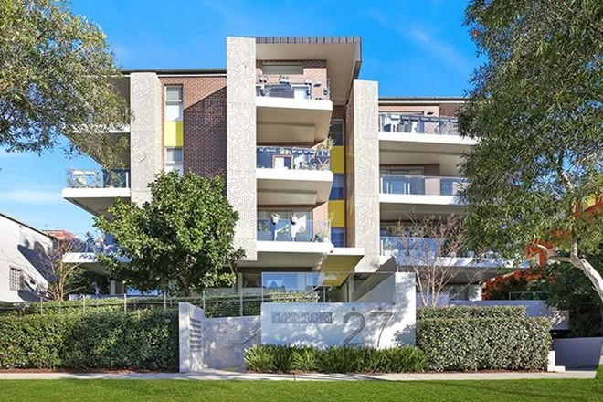Picture of 102/27 George Street, MARRICKVILLE NSW 2204
