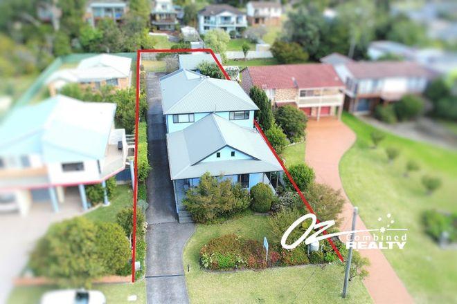 Picture of 311 Elizabeth Drive, VINCENTIA NSW 2540