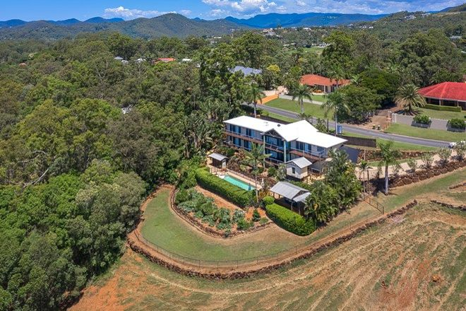 Picture of 17 Earle Court, TALLAI QLD 4213