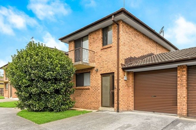Picture of 3/2A Condamine Street, CAMPBELLTOWN NSW 2560