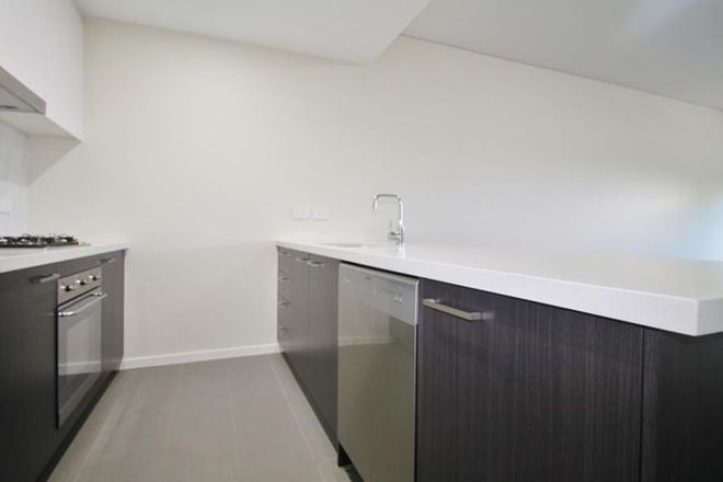 Picture of 103/19-21 Prospect Street, ROSEHILL NSW 2142