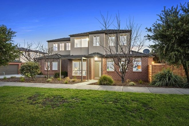 Picture of 1/4 Young Road, HALLAM VIC 3803