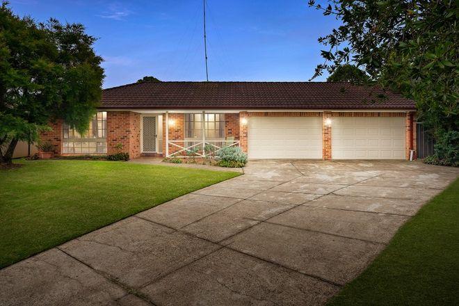 Picture of 10 Bateman Place, BLIGH PARK NSW 2756