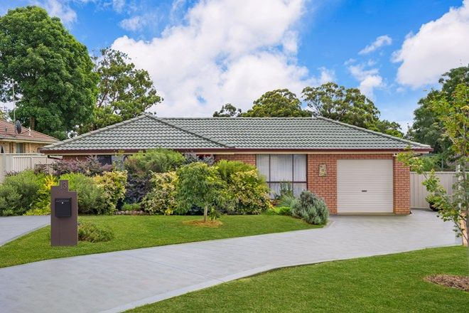Picture of 13 Polworth Close, ELDERSLIE NSW 2570