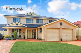 Picture of 2 Sorrento Place, Erskine Park NSW 2759