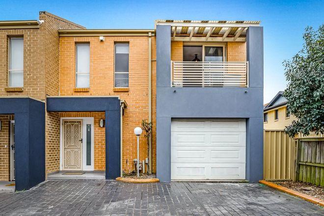 Picture of 9/14-16 Yerona Street, PRESTONS NSW 2170