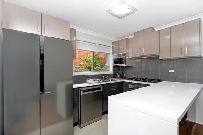 Picture of 44 Criterion Cres, DOONSIDE NSW 2767