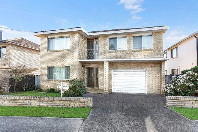 Picture of 72D Tabrett Street, BANKSIA NSW 2216
