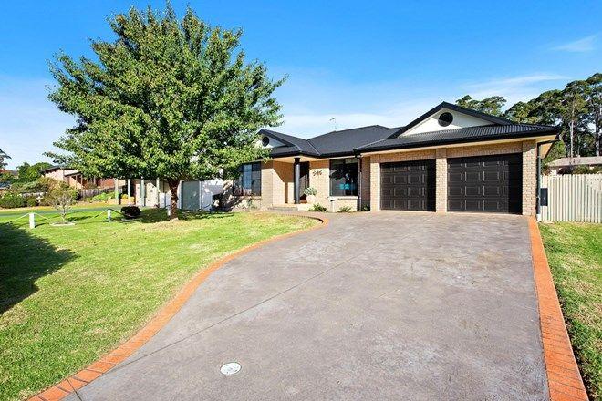 Picture of 48 Binalong Street, DALMENY NSW 2546