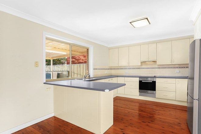 Picture of 45 Jacaranda Drive, GEORGES HALL NSW 2198