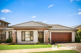 Picture of 14 Jonah Street, Stanhope Gardens NSW 2768