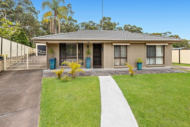 Picture of 16 Fulmar Close, MOUNT HUTTON NSW 2290