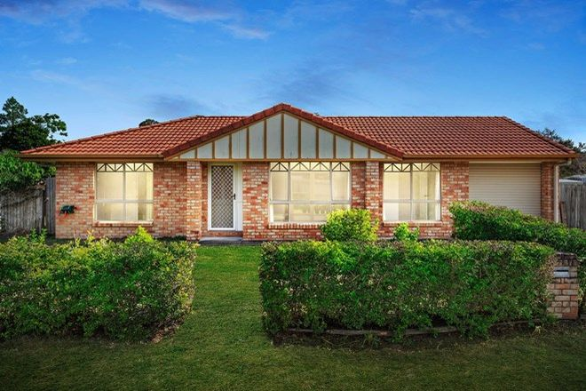 Picture of 21 Westray Court, EAGLEBY QLD 4207