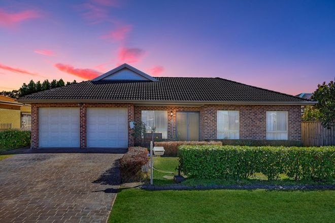 Picture of 40 Westbrook Crescent, BOWRAL NSW 2576