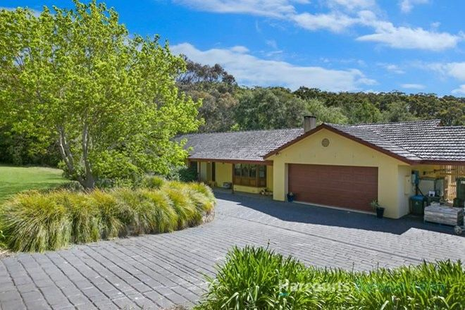 Picture of 184 Rangeview Drive, CAREY GULLY SA 5144