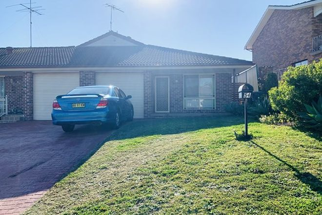 Picture of 54 Wyangala Crescent, LEUMEAH NSW 2560