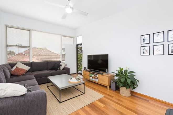 Picture of 5/2 Connels Road, CRONULLA NSW 2230