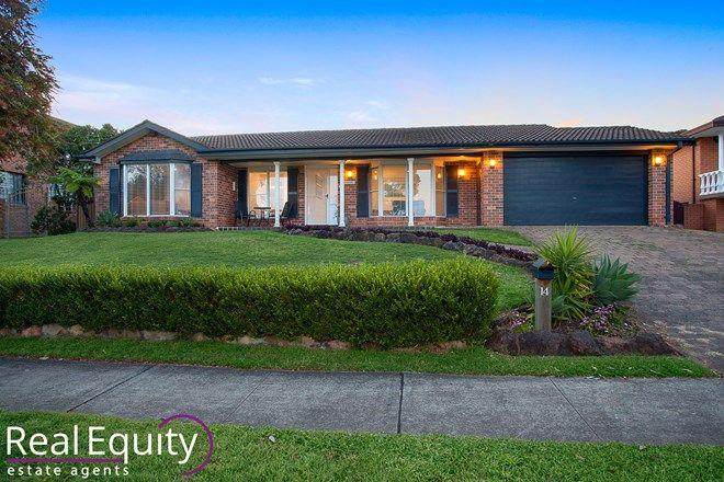 Picture of 14 Malinya Crescent, MOOREBANK NSW 2170