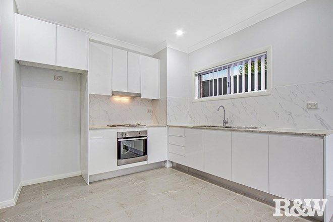 Picture of 73A St Clair Avenue, ST CLAIR NSW 2759