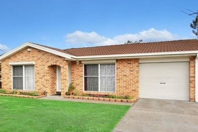 Picture of 81 Popondetta Rd, EMERTON NSW 2770