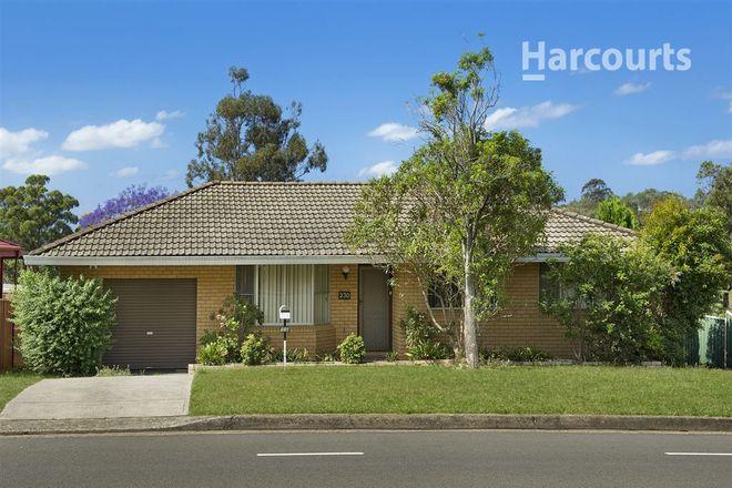 230 The Parkway, BRADBURY NSW 2560