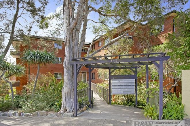 Picture of 11/3-5 Riverside Crescent, MARRICKVILLE NSW 2204
